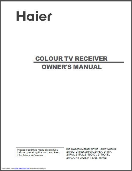 海尔21T9D(S)彩色电视用户手册
