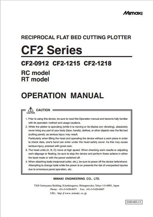 Mimaki CF2-0912打印机说明书
