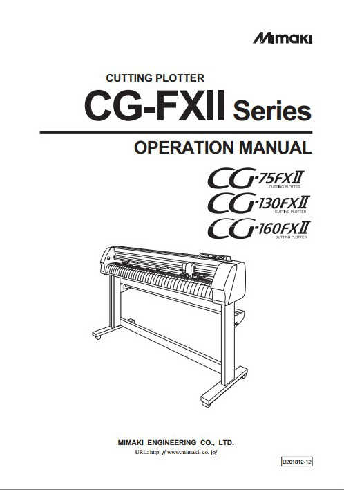 Mimaki CG-130FXⅡ打印机说明书