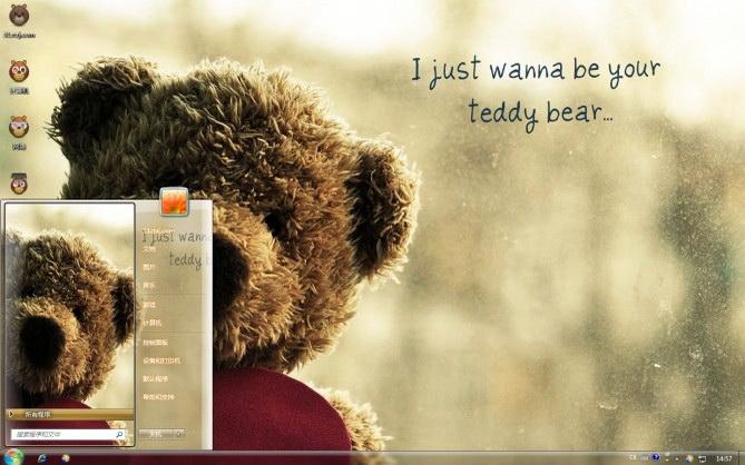 泰迪熊WIN7主题