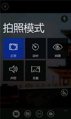 搜狐拍客 For WP