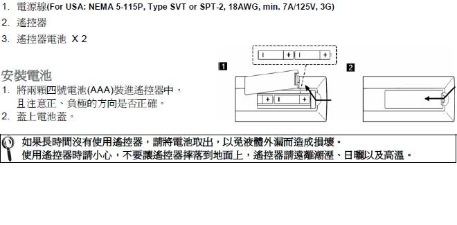 奇美多媒体液晶显示器N-5327型使用说明书