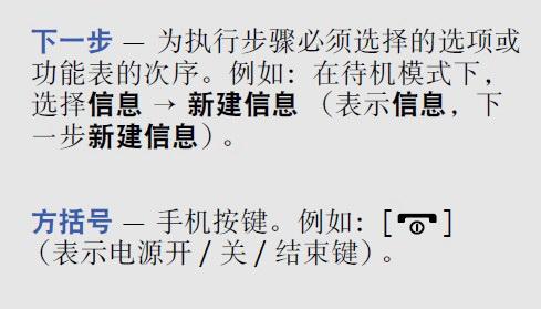 三星GT-B5310U手机使用说明书
