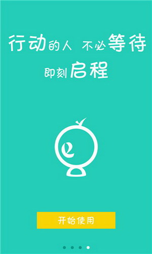 X行动派 for WP
