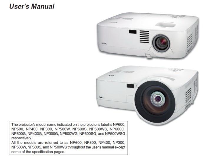 NEC NP500W投影机说明书
