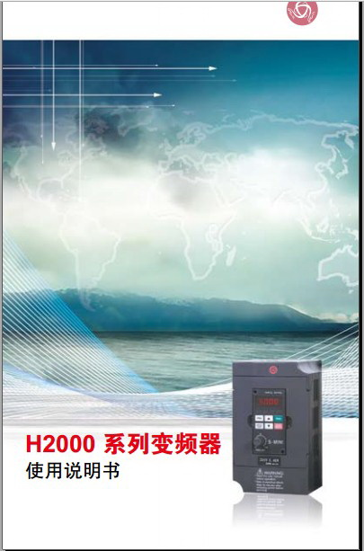 众辰H6600A0315K变频器使用说明书