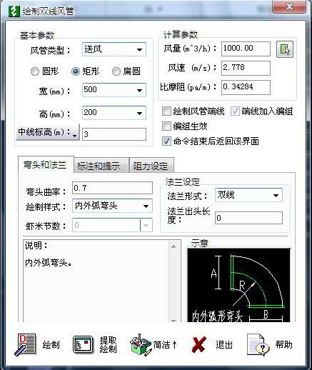 鸿业暖通空调ACS (x86)