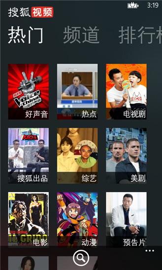 搜狐视频 For WP