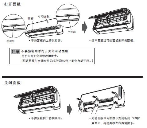 日立空调KFR-35GW/BpK型使用说明书