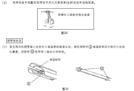 日立空调kfr-50lw/bpa型使用说明书