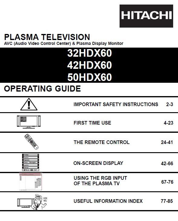 日立42HDX60液晶彩电使用手册