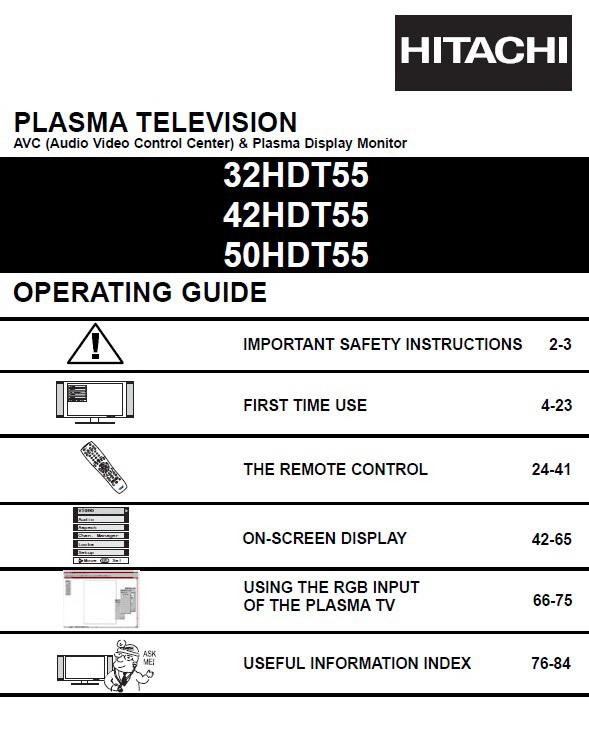 日立32HDT55液晶彩电使用手册