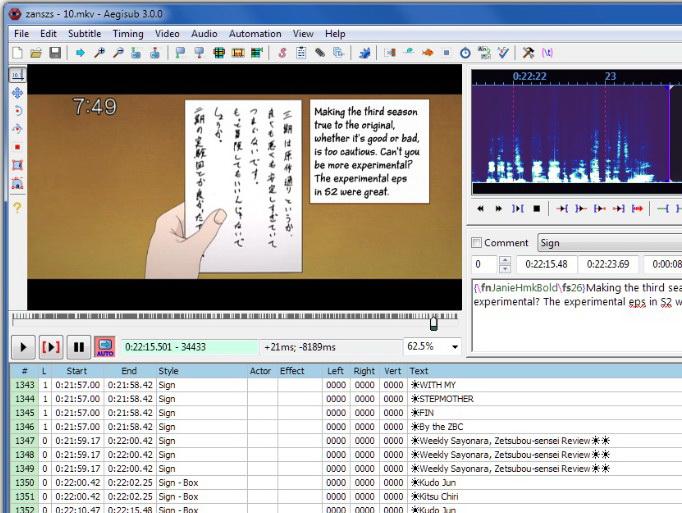 AegisubForMacMAC版下载_AegisubForMac免费下载_AegisubForMac3