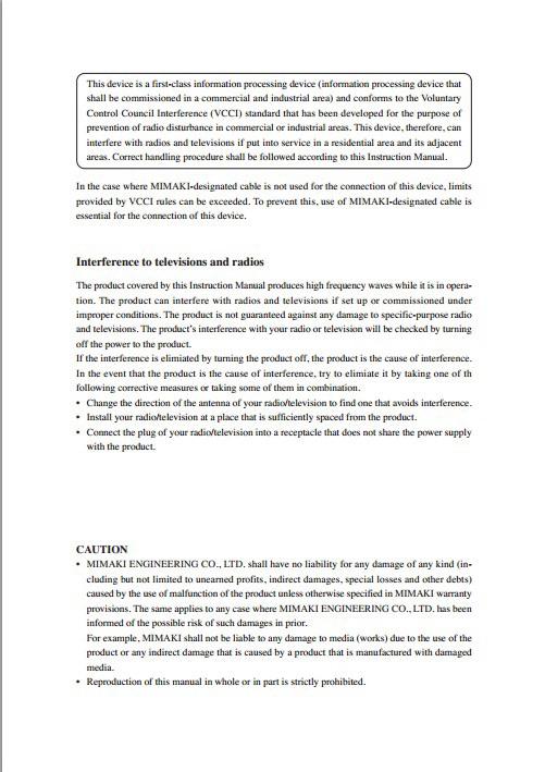 Mimaki CF-0907打印机说明书