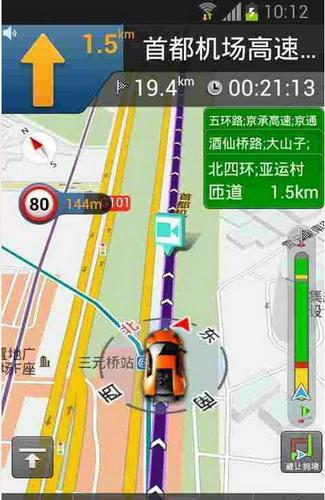 图吧导航 PND版 软件数据包