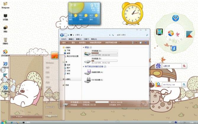 小囧熊卡通背景win7主题