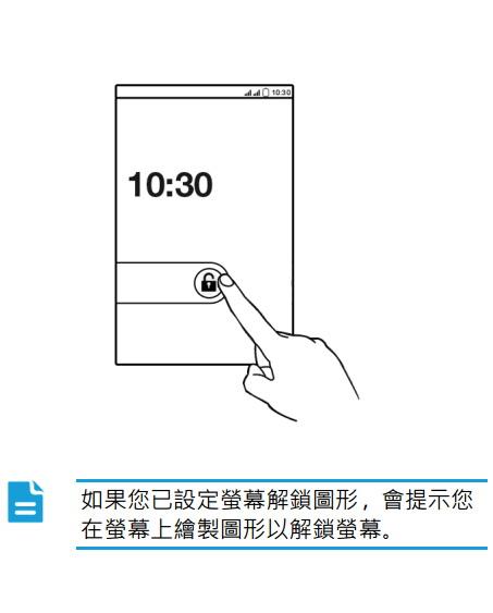 华为Ascend Y220手机说明书