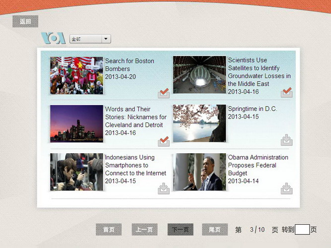 VOA慢速英语 For Linux