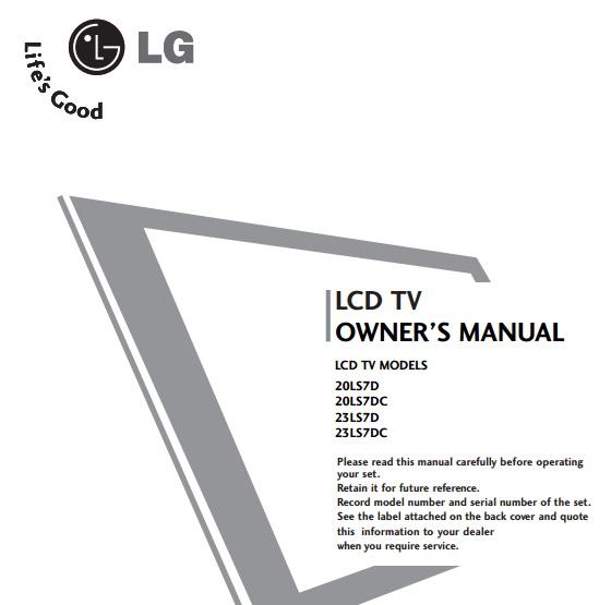 LG 23LS7DC液晶彩电用户手册