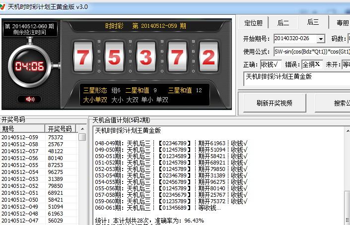 亚洲国际时时彩_天机时时彩计划王伟德国际官网