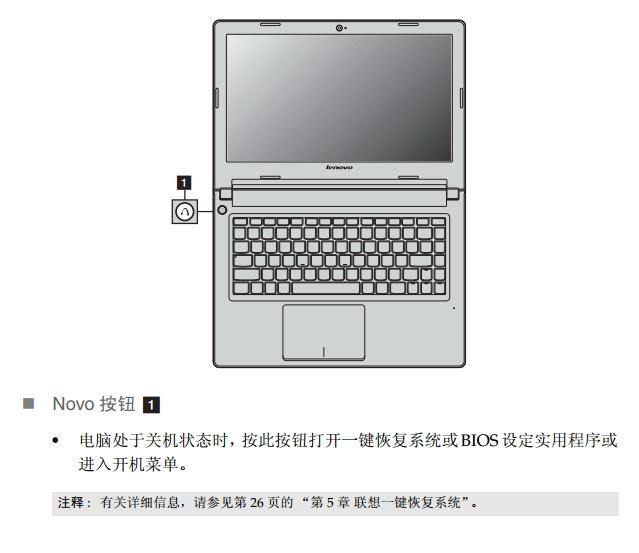 联想M40-70笔记本电脑使用说明书