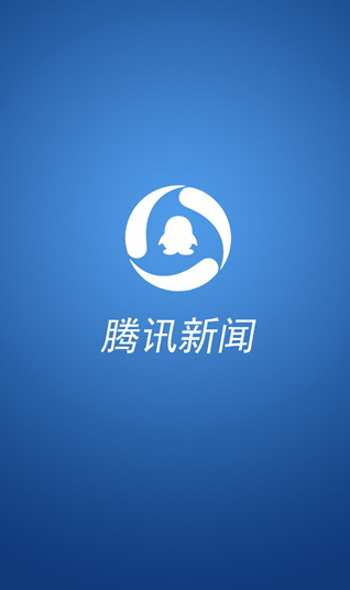 腾讯新闻 For WP