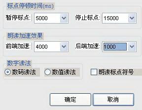 中文女声语音库免费版