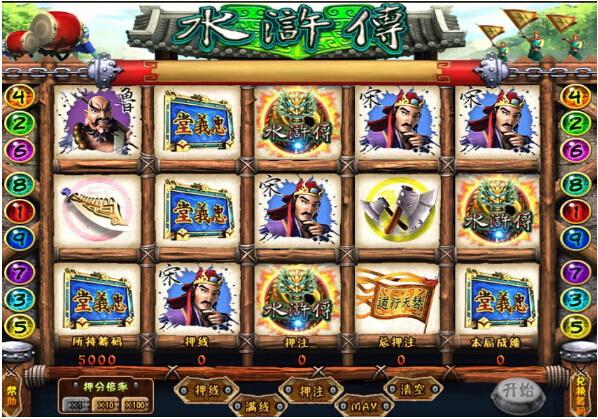 水浒传游戏机网络版
