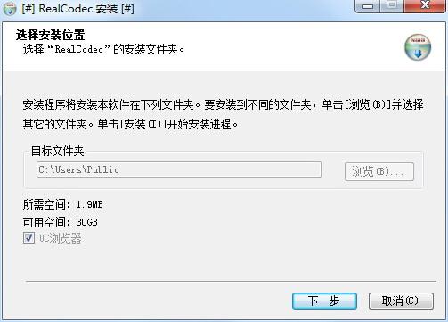 realcodec