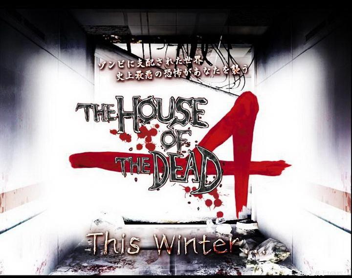 死亡之屋4