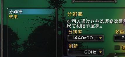 魔兽争霸WAR3宽屏补丁(设置屏幕分辨率)