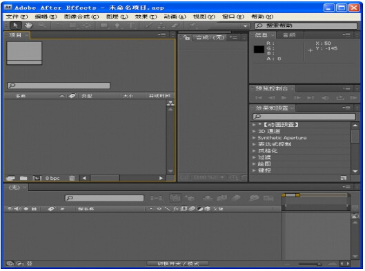 Adobe AE CS4