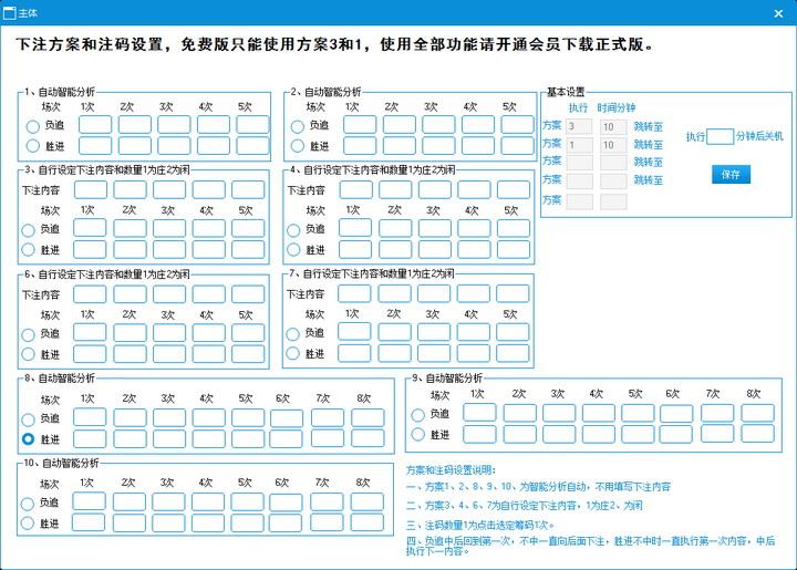 红狗百家乐自动挂机软件(bbin平台)免费版
