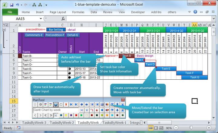 Blue Excel-甘特图计划生成工具