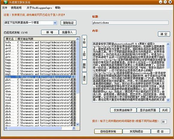 外虎博客系统基础版