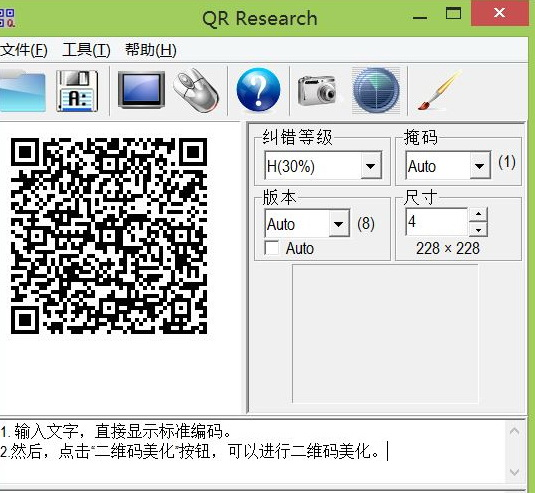QR Research