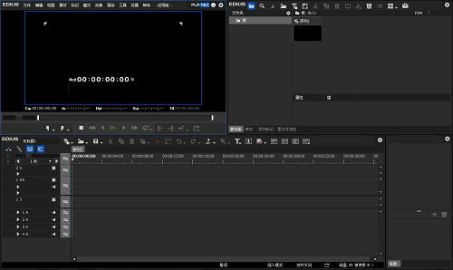 EDIUS Pro非线性视频编辑软件