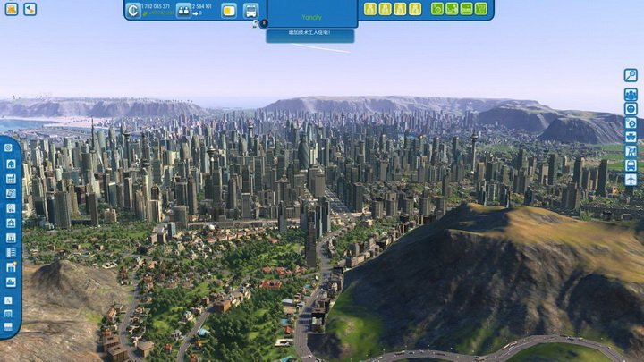 特大城市2012(Cities XL 2012)