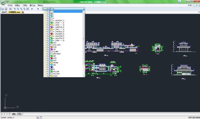 浩辰云图 CAD看图软件 32位下载 浩辰云图 CAD看图软件 32位官方下图片