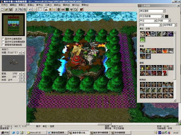 魔兽地图编辑器