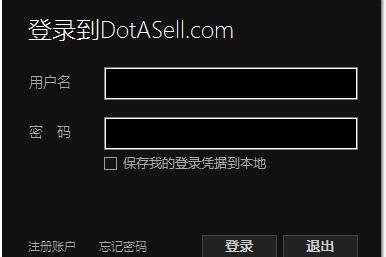 Steam手机安全令牌验证器自动版