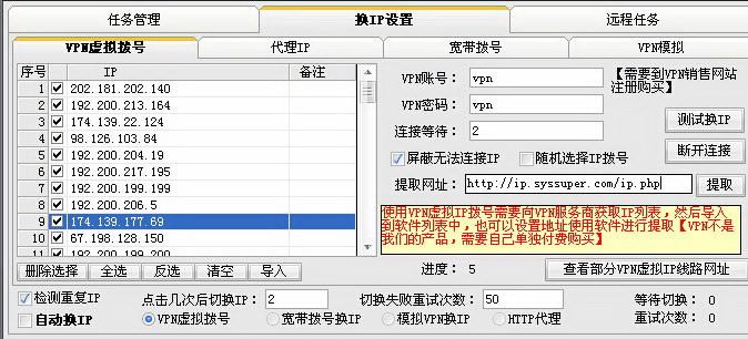 名风搜狗搜索排名点击软件