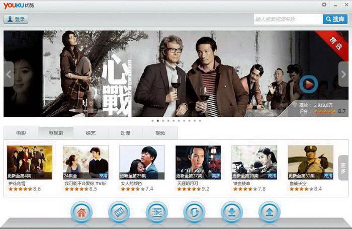 youku优酷PC客户端