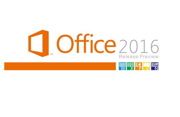 微软office2016图片