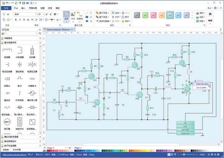 亿图电路图绘制软件