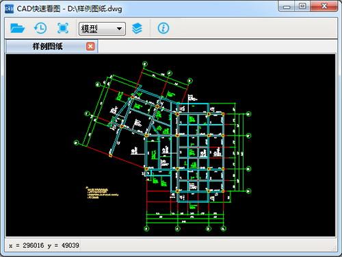 CAD快速看图下载_CAD快速看图方法下载_Ccad地形图官方矢量化图片