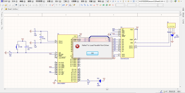 xp操作系统的eda设计软件protel dxp.