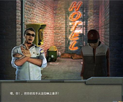 雯雅婷4汉化版