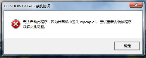 wpcap.dll