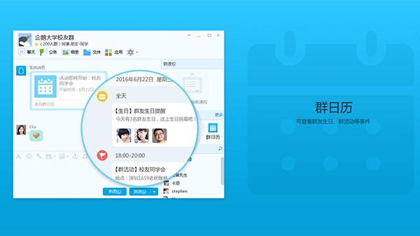 腾讯QQ体验版